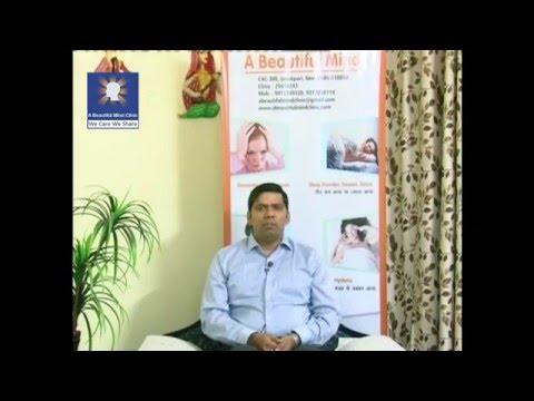 Generalized Anxiety Disorder / टेंशन और चिंता की परेशानी  in Hindi – Dr Rajiv Sharma